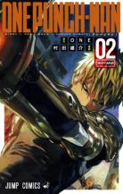 [MANGA/ANIME] One-Punch Man ~ One-punch-man-manga-volume-2-simple-68090
