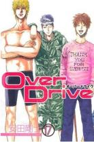 Over Drive T.17