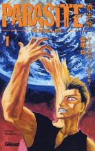 Les Mangas que vous Voudriez Acheter / Shopping List - Page 7 Parasite-manga-volume-1-simple-3652