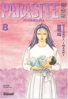 [MANGA/ANIME/FILM] Parasite (Kiseiju) ~ Parasite-manga-volume-8-simple-119
