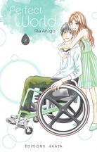 Manga - Perfect World