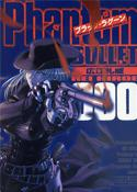 Black Lagoon 000 Phantom Bullet