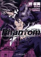 Phantom 3