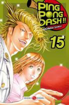 Ping Pong Dash !! 15