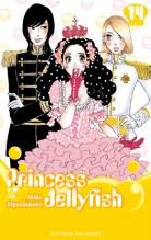 [Josei] Princess Jellyfish - Page 3 Princess-jellyfish-manga-volume-14-simple-225231