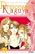 Vos acquisitions Manga/Animes/Goodies du mois (aout) - Page 4 Princesse-kaguya-manga-volume-11-simple-18083