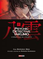 Psychic Detective Yakumo Psychic-detective-yakumo-manga-volume-1-simple-60430