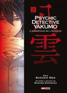 Psychic Detective Yakumo Psychic-detective-yakumo-manga-volume-2-simple-61101