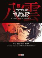 Psychic Detective Yakumo Psychic-detective-yakumo-manga-volume-3-simple-64005