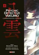 Psychic Detective Yakumo Psychic-detective-yakumo-manga-volume-4-simple-71614