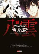 Psychic Detective Yakumo Psychic-detective-yakumo-manga-volume-5-simple-72226