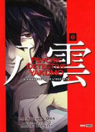 Psychic Detective Yakumo Psychic-detective-yakumo-manga-volume-6-simple-74147