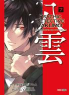 Psychic Detective Yakumo Psychic-detective-yakumo-manga-volume-7-simple-74148