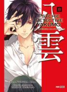 Psychic Detective Yakumo Psychic-detective-yakumo-manga-volume-8-simple-76119