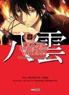 Psychic Detective Yakumo Psychic-detective-yakumo-manga-volume-9-simple-214340