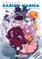 Puella Magi Kazumi Magica - The Innocent Malice Puella-magi-kazumi-magica-the-innocent-malice-manga-volume-3-simple-77799