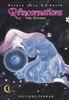Les Mangas que vous Voudriez Acheter / Shopping List - Page 6 R-incarnations-please-save-my-earth-manga-volume-1-2eme-edition-8601