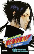 Reborn!  19
