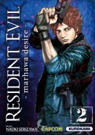 Resident Evil: Marhawa Desire Resident-evil-marhawa-desire-manga-volume-2-francaise-63089