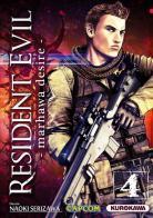 Resident Evil: Marhawa Desire Resident-evil-marhawa-desire-manga-volume-4-simple-73515
