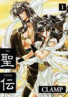 RG Veda, présentation des tomes Rg-veda-manga-volume-1-premiere-edition-40304