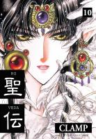 Vos acquisitions Manga/Animes/Goodies du mois (aout) - Page 6 Rg-veda-manga-volume-10-simple-5478