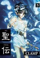 RG Veda, présentation des tomes Rg-veda-manga-volume-5-simple-5473