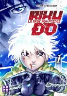 Manga - Riku-do