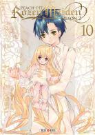 Rozen Maiden II (Tales) - Page 3 Rozen-maiden-ii-manga-volume-10-simple-237571