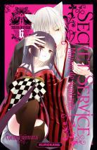 Secret Service  - Page 2 Secret-service-maison-de-ayakashi-manga-volume-6-simple-70792