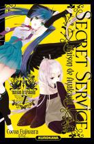 Secret Service  - Page 2 Secret-service-maison-de-ayakashi-manga-volume-7-simple-73038