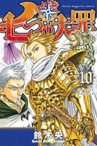 [MANGA/ANIME] Seven Deadly Sins (Nanatsu no Taizai) Seven-deadly-sins-manga-volume-10-japonaise-217576
