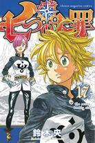 [MANGA/ANIME] Seven Deadly Sins (Nanatsu no Taizai) Seven-deadly-sins-manga-volume-17-japonaise-238933