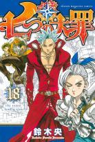[MANGA/ANIME] Seven Deadly Sins (Nanatsu no Taizai) Seven-deadly-sins-manga-volume-18-japonaise-244411