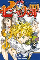 [MANGA/ANIME] Seven Deadly Sins (Nanatsu no Taizai) Seven-deadly-sins-manga-volume-2-simple-76402