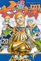 [MANGA/ANIME] Seven Deadly Sins (Nanatsu no Taizai) Seven-deadly-sins-manga-volume-20-japonaise-252463