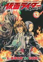Shin Kamen Rider Spirits 13