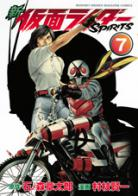 Shin Kamen Rider Spirits 7