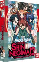 Shin Negima !? 1
