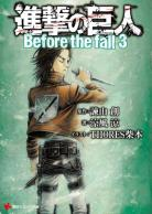 Shingeki no Kyojin - Before The Fall 3