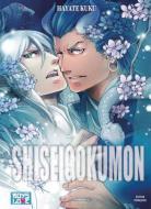 Shiseigokumon - Hayate Kuku Shisei-gokumon-manga-volume-1-simple-76236