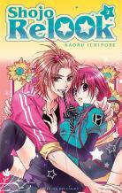 Shojo Relook Shojo-relook-manga-volume-2-simple-209331
