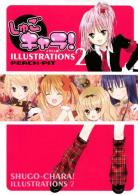 Shugo Chara! illustrations 2 1