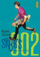 Manga - SK8R'S