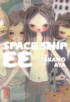 Space Ship EE 1