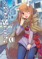 Vos acquisitions Manga/Animes/Goodies du mois (aout) - Page 6 Spice-and-wolf-manga-volume-11-simple-226862