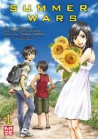[Animé & Manga] Summer Wars - Page 2 Summer-wars-manga-volume-1-francaise-35744