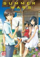 [Animé & Manga] Summer Wars - Page 2 Summer-wars-manga-volume-2-francaise-42370