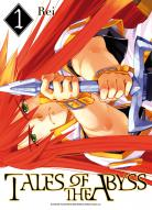 Tales of the Abyss 1
