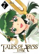 Tales of the Abyss 7